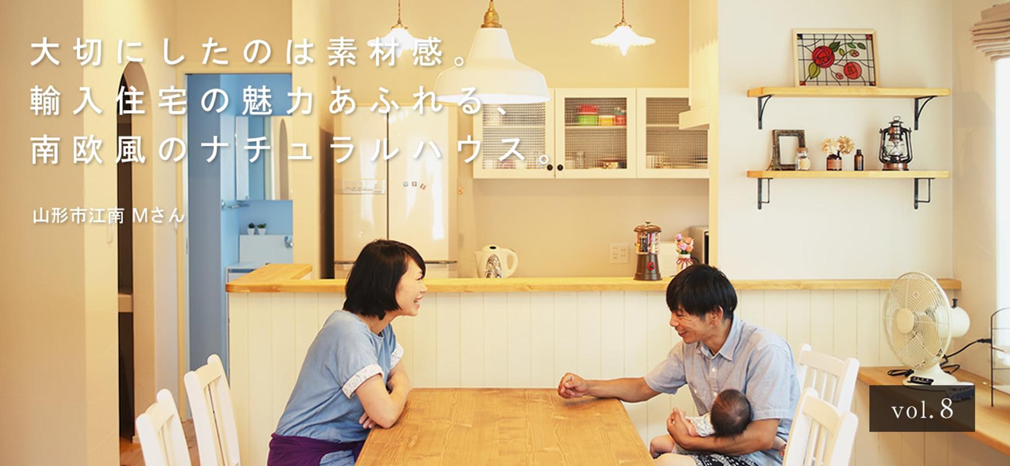 08_muraoka_top